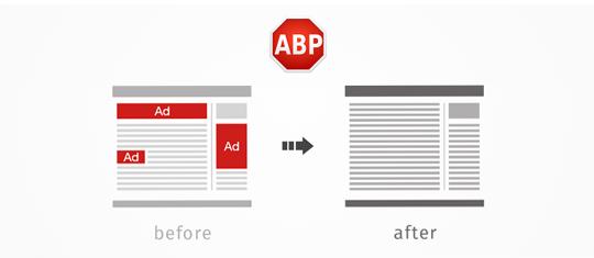 Как установить защиту от рекламы в интернет ссылка на сообщество вконтакте для сайта